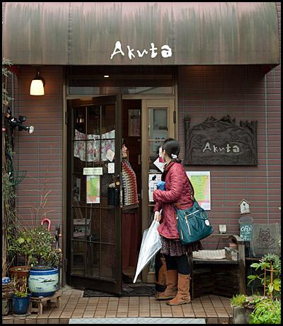 <川口ふらりあーと>「cafe de Akuta」でゆったりティータイム その1