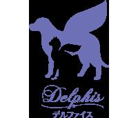 「Delphis(デルファイス)」公式サイト